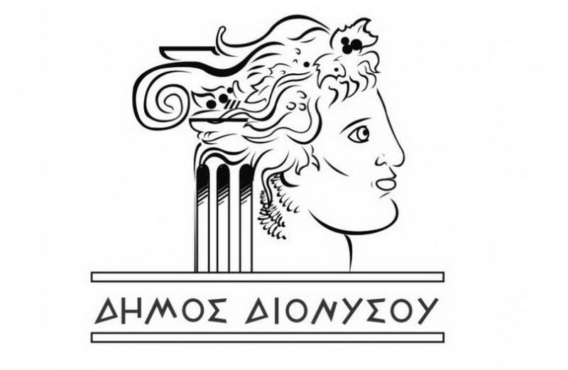 Δήμος Διονύσου logo