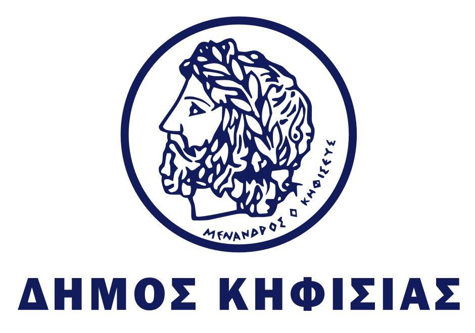 Δήμος Κηφισιάς pic