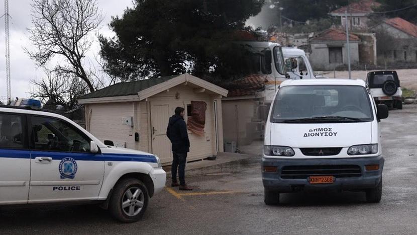 Δήμος Διονύσου έγκλημα εικόνα