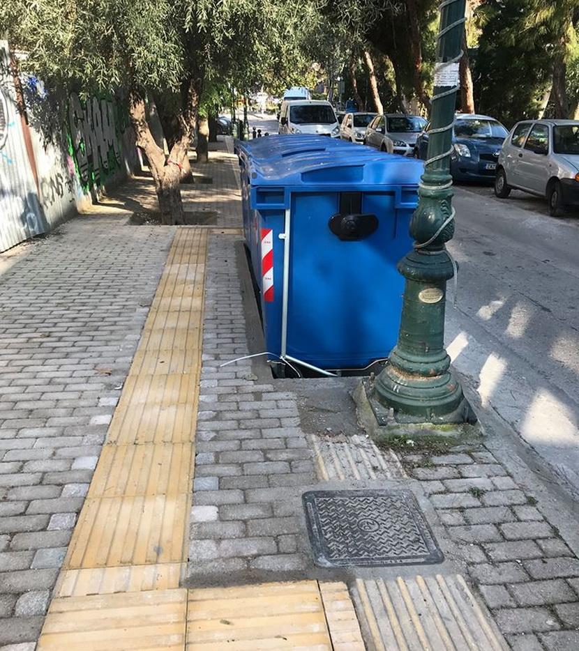 Δήμος Κηφισιάς κάδοι εικόνα