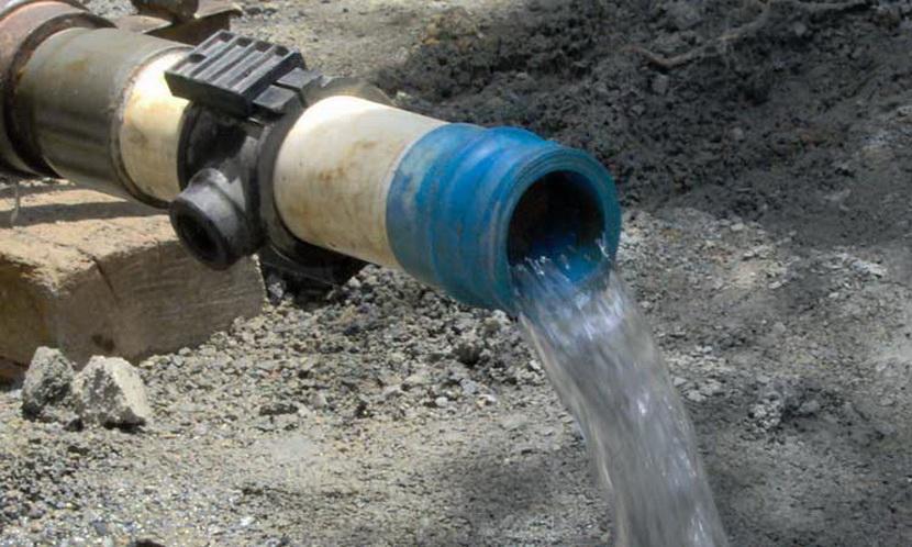 Διακοπή υδροδότησης εικόνα