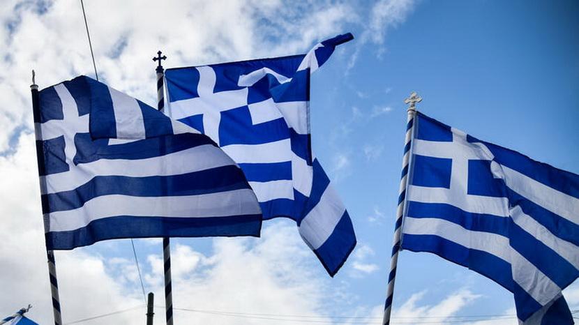 Eλληνική σημαία εικόνα