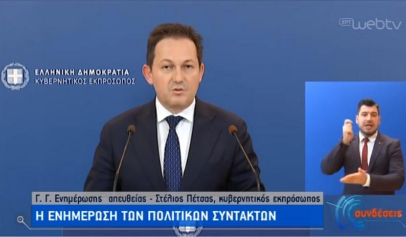 κυβερνητικός εκπρόσωπος Στέλιος Πέτσας εικόνα