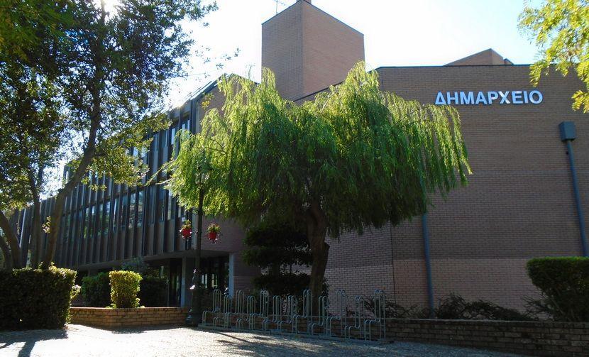 Δημαρχείο Κηφισιάς εικόνα