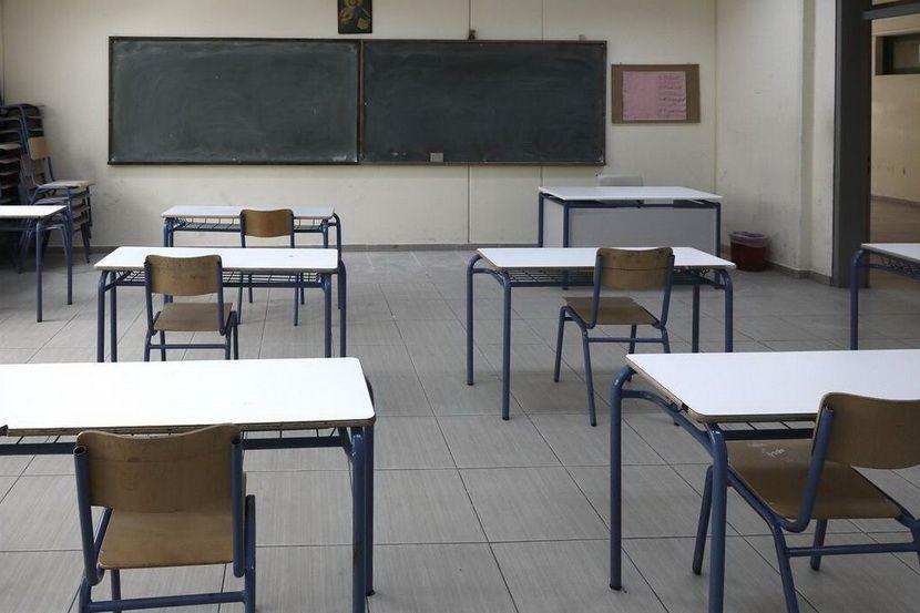 Σχολεία εικόνα