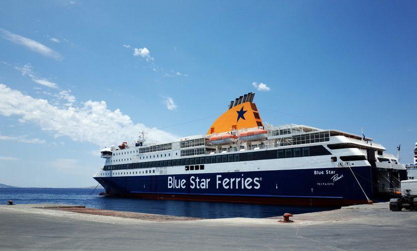 Blue Star Paros εικόνα