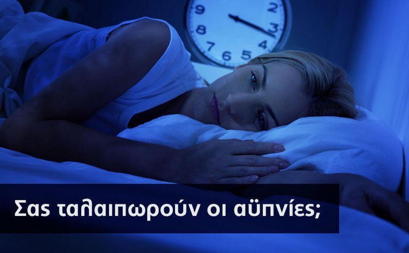 αϋπνία εικόνα