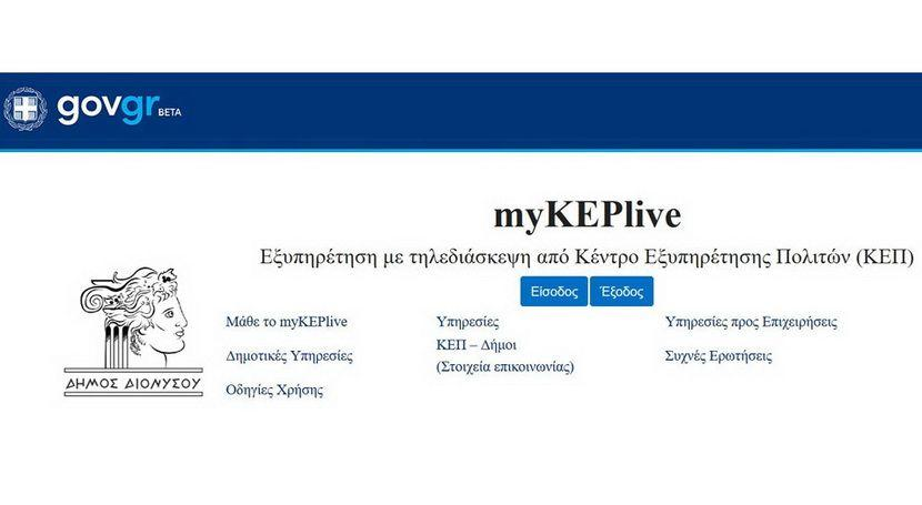 myKEPlive.gov