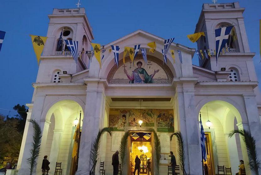 Ιερός Ναός Αγίου Δημητρίου Κηφισιάς εικόνα