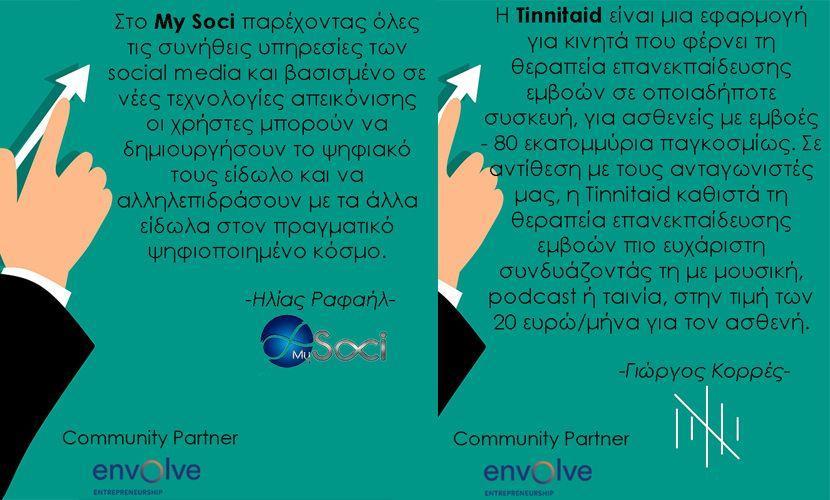 MySoci και Tinnitaid εικόνα