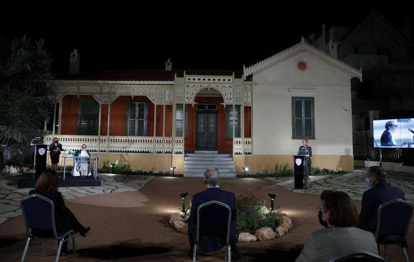 οικία Παύλου Μελά Κηφισιά εικόνα