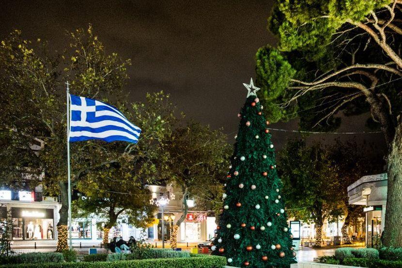 Χριστουγεννιάτικο δέντρο Κηφισιάς