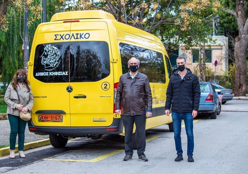 σχολικό λεωφορείο Παιδικών Σταθμών Νέας Ερυθραίας εικόνα