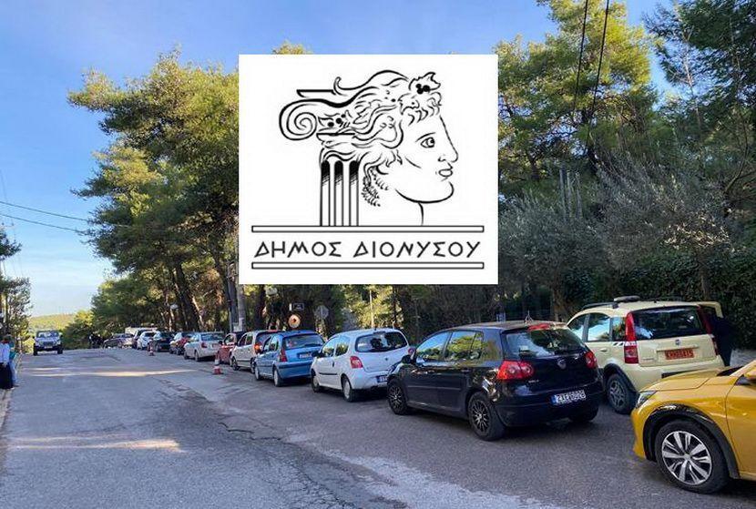 rapid tests Δήμου Διονύσου 2021