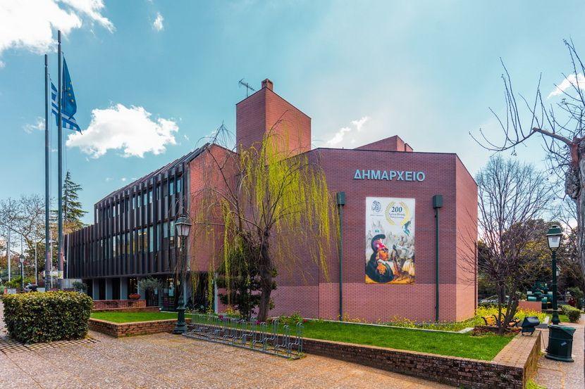 Δημαρχείο Κηφισιάς