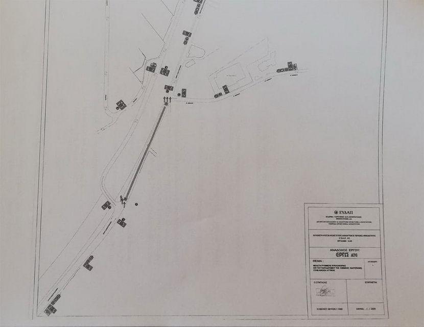 Κυκλοφοριακές Ρυθμίσεις στον παράδρομο της Ε.Ο. Αθηνών-Λαμίας