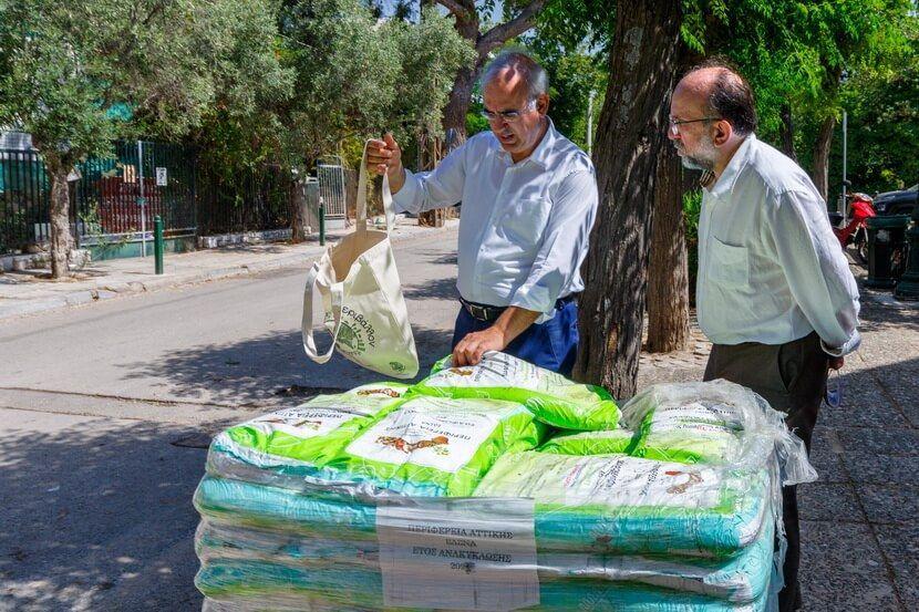 διανομή λιπάσματος - Δήμος Κηφισιάς