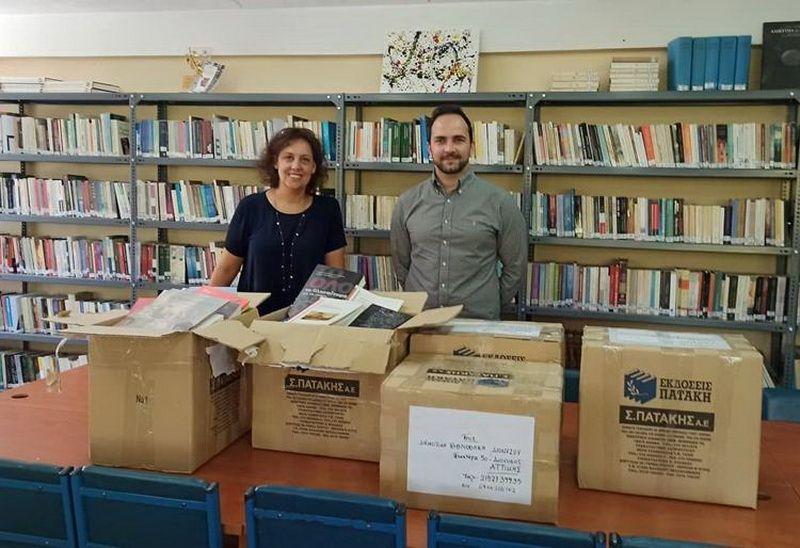 Δημοτική Βιβλιοθήκη Διονύσου